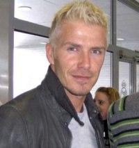 David Beckham - El Metrosexual