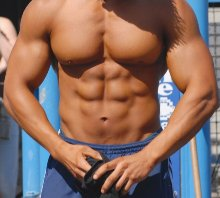 Principios básicos en Fitness