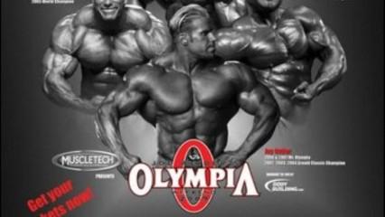 Olympia Weekend 2009