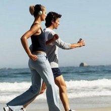 Prepara tu corazón para estar en forma