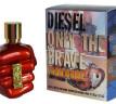 Diesel lanzó una edición especial de Only the Brave Iron Man