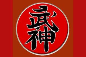 Bujinkan-logo