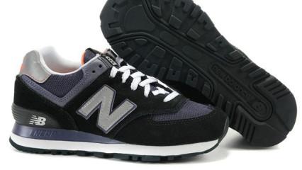 Zapatos New Balance, la reinvención de lo clásico