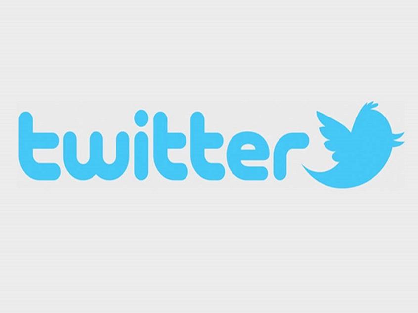 Cómo aumentar el número de seguidores en Twitter