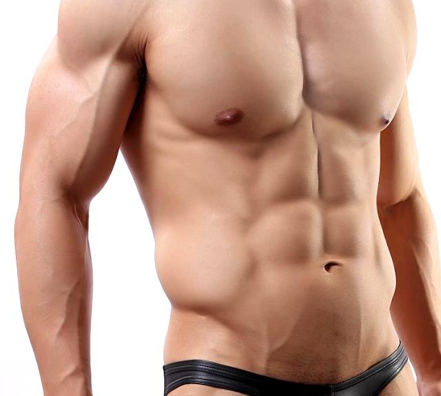 Cintura abdominal